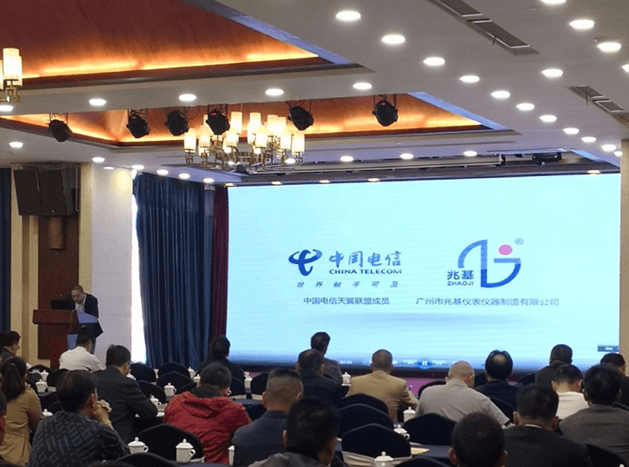 Zhaoji instrument warmly congratulates Guangxi Urban Water Association on the successful closing of 2019 measurement experience meeting