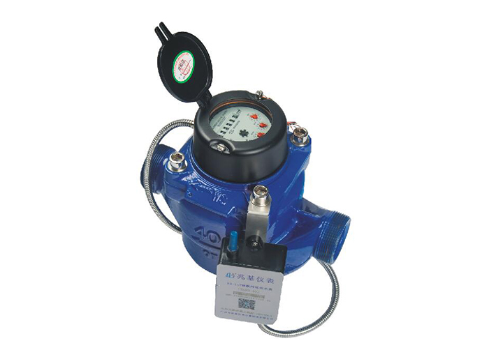 Small caliber NB-IOT(photoelectric) water meter DN40-50